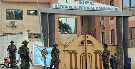 NEC headquarters